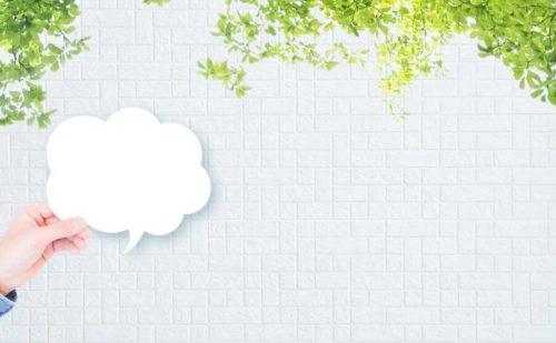 体験談から語る鍼灸ってうつ病に効果あるの?